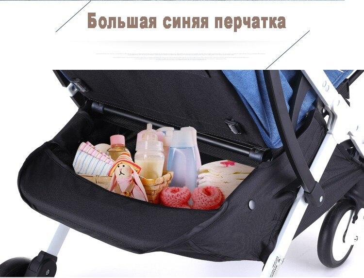 YOYA PLUS wózków dziecięcych ultra lekkie składane mogą usiąść może leżeć wysokiej krajobrazu parasol wózek dla dziecka latem i zimą 8