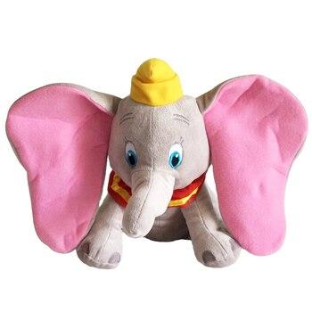 1 шт. 30 см Dumbo игрушки, плюшевые слоны мягкие животные мягкие игрушки для ребенка подарок мягкая кукла для коллекции