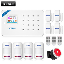 W18 Wireless Wifi GSM IOS/Android APP Control LCD GSM SMS Burglar Alarm System For Home Security Russian/English Voice