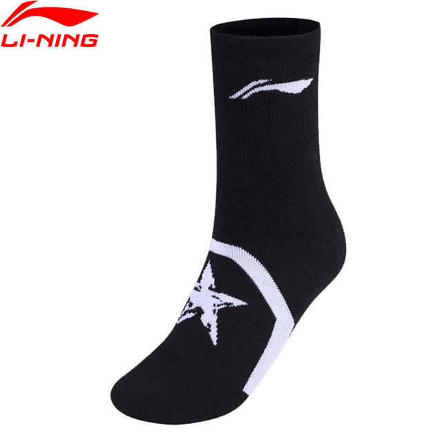 Li-Ning Men Badminton Socks 60.9%Cotton 26.7%Acrylic 11.1%Polyester 1.3%Spandex 24-26cm LiNing Sports Socks AWLN059 NWM431