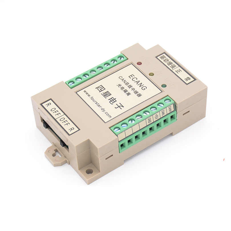 CAN Optical Isolation Repeater No Delay Transparent Transmission Bidirectional Extension Communication Distance 5km/10 Km