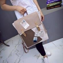 2016 Новый Дизайн Моды для Женщин, Ежедневно Рюкзак Высокое Качество Кожаная Сумка Для Девочек Опрятный Стиль Уникальный Путешествия мешок Школы