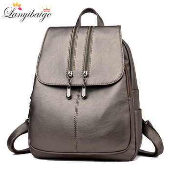 Casual Double Zipper Women Backpack Large Capacity School Bag For Girl Brand Leather Shoulder Bag 2018 Lady Bag Travel Backpack - DISCOUNT ITEM  39% OFF All Category