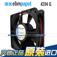 ebm papst 4314G 4314 G DC 24V 0.21A 2-wire 120X120X25mm Server Square fan(China)