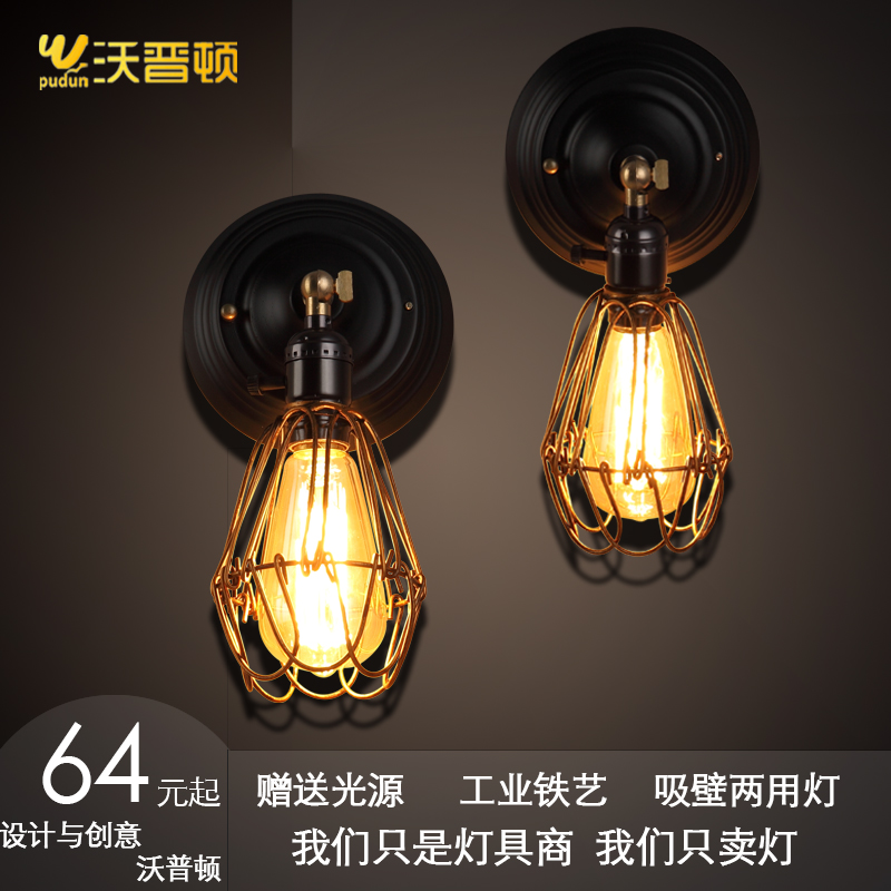 Wapton Loft industrial wind Vintage wrought iron American country ceiling aisle LED single head suction wall lampWapton Loft industrial wind Vintage wrought iron American country ceiling aisle LED single head suction wall lamp