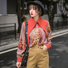 Vintage Blouse Ladies Style