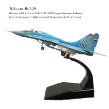 AMER 1/100 Scale Military Model Toys Russian Mikoyan MiG-29 Fighter Diecast Metal Plane Toy For Gift/Collection