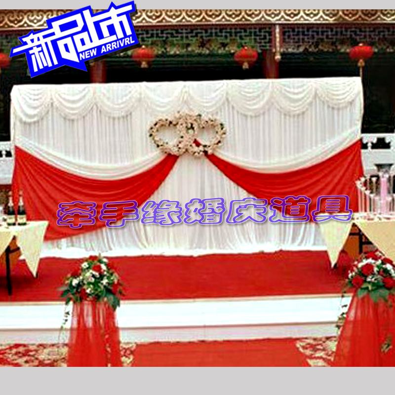 Outdoor Wedding Ceremony Decorations Design Images