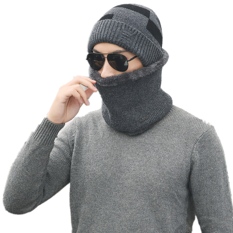 2017 new Neck warmer winter hat mask cap scarf cap Winter wool Hats For men knitted hat men Beanie Knit Hat Skullies Beanies knitted skullies cap the new winter all match thickened wool hat knitted cap children cap mz081