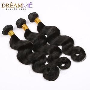Image 3 - Extensión brasileña del pelo humano de la onda del cuerpo 100% extensiones de pelo ondulado Natural de la Reina del sueño del Color negro productos del pelo