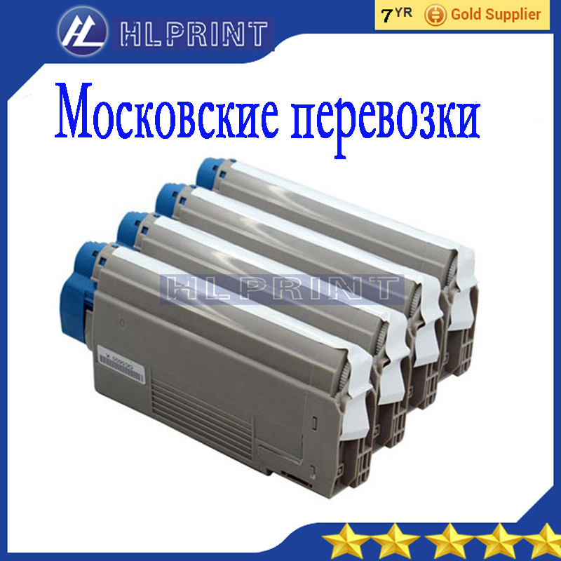 4 teile/satz kompatibel tonerkassette (43865721 43865722 43865723 43865724) für OKI C5850 C5950