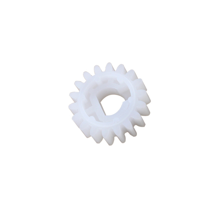 1Pcs Developer Gear For <font><b>Kyocera</b></font> <font><b>FS</b></font> 1025 1040 1020 1060 1120 <font><b>1125</b></font> Copier Spare Part image