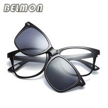 BELMON Eyeglasses Frame Men Women Fashion Clip On Magnets Polarized Sungllasses Optical Glasses Spectacle For Male RS258