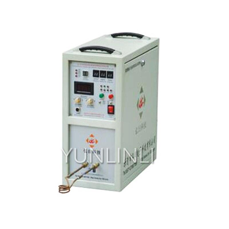 18KW Hochfrequenz Induktion Schweißen Maschine Gute Qualität 220V MIG Schweißer