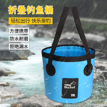 New Fishing Bucket Folding Bucket Outdoor Folding Bucket Outdoor Bucket Women Handbag Water A5218 фото