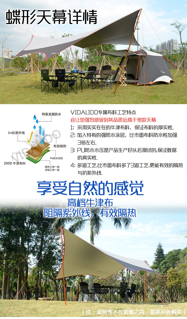 China sun tent Suppliers