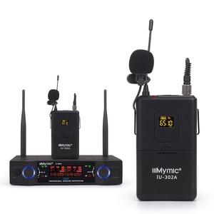 Image 3 - IU 302A المهنية UHF 600 700MHz ثنائي القناة (تردد واحد) 2Bodypack 2 التلبيب 2 سماعة ميكروفون لاسلكي