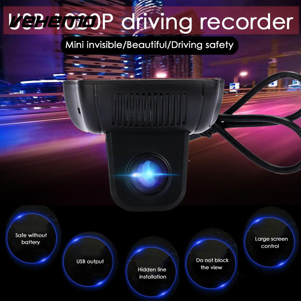 Vehemo 1080P Car DVR Support TF Video Recorder Universal Automobile Dash Cam Driving Rec ...