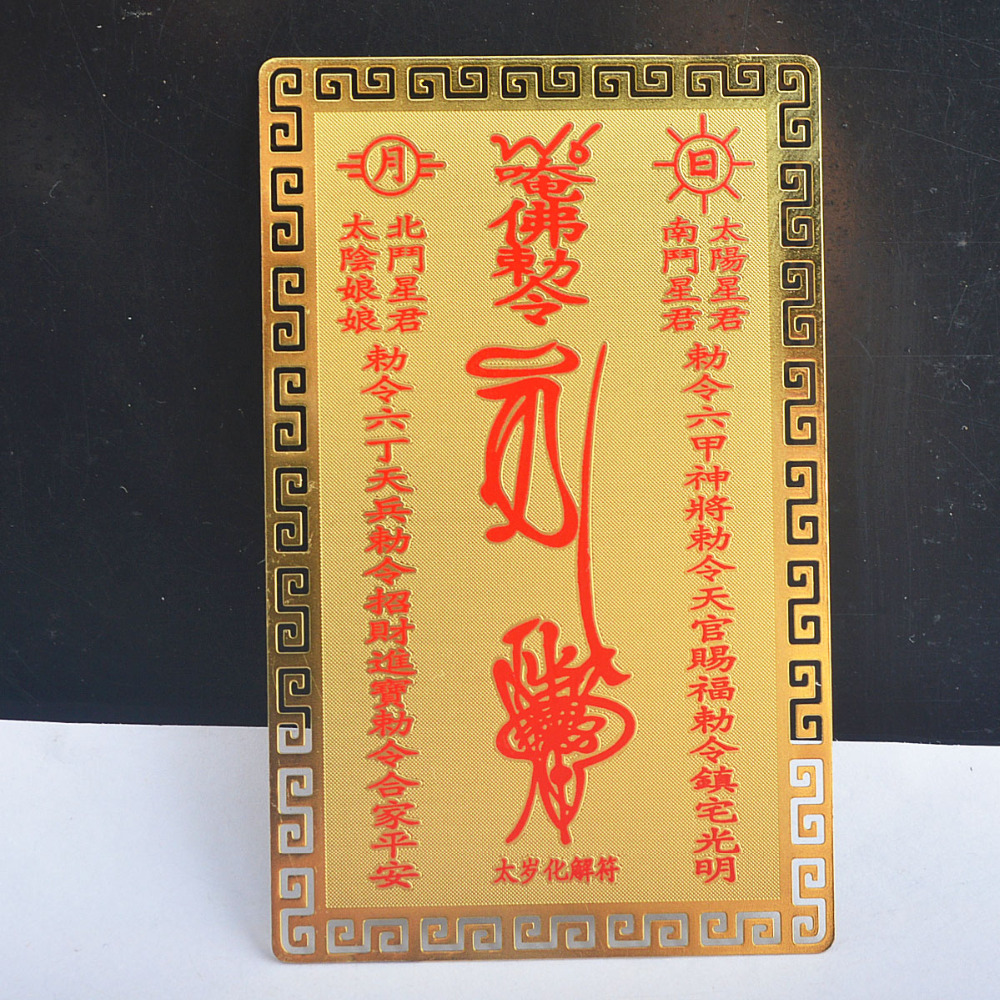 European And American Tai Sui Amulet Card /Talisman Protection For ...