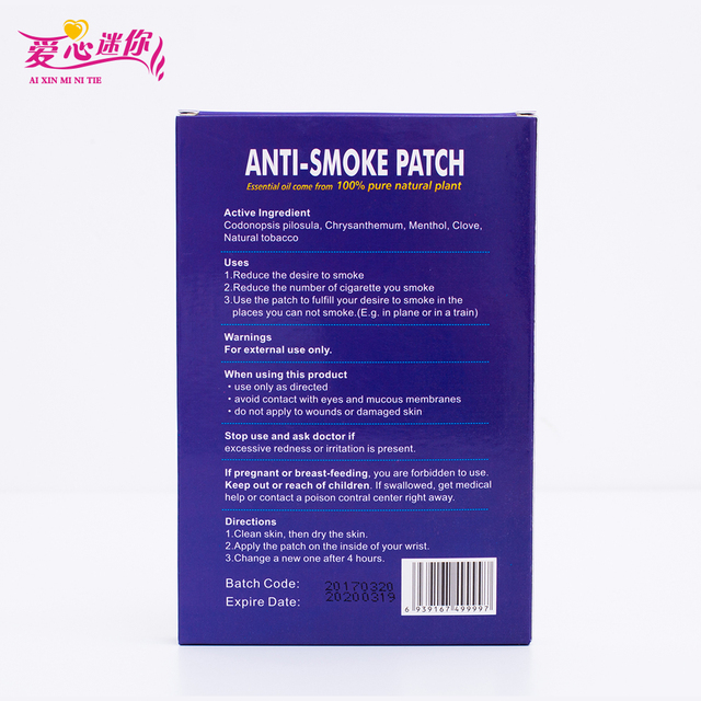 Drop Ship 35 Patches Nicotine Patch Natural Ingredient Anti Smoke Patch for Smoking Cessation Quit Stop Give Up Smoking 1