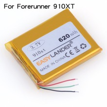 Easylander Replacement 3 7V 620mAh li Polymer Battery For Garmin Forerunner 910xt Running Triathlon cycling GPS
