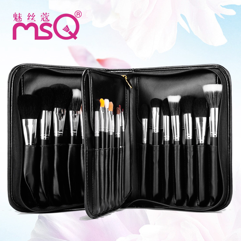 MSQ 29 Uds juego de brochas de maquillaje profesional Kit de herramientas de maquillaje de alta calidad función completa Premium - 3