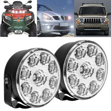 New 2Pcs 9LED DRL Round Car Fog Lamp Driving Daytime Running Lights Head Light White(China)
