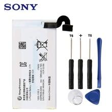 Original Replacement Sony Battery For SONY MT27 MT27i Xperia sola Pepper Authentic Phone Battery 1265mAh чехол для sony xperia sola mt27i muvit minigel пластик черный