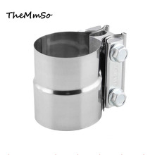 Automotive retrofit accessories Stainless steel 2.25 to 2.5 inches 63mm clamp exhaust pipe 1pcs