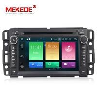 Автомобильный мультимедийный PX5 Android 8,0 автомобильный DVD Радио стерео для GMC Acadia 2009 2011 и GMC Денали 2007 2012 и GMC Yukon 2007 2012 wifi