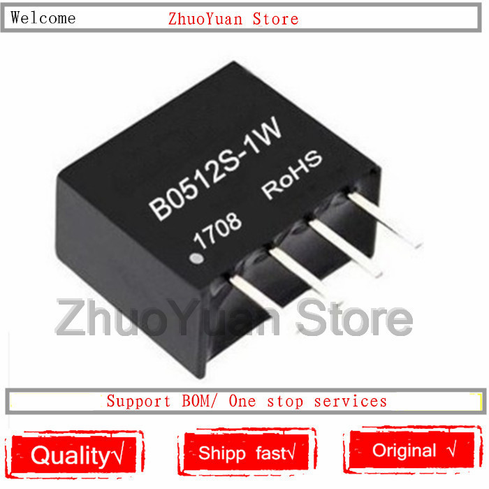 1PCS/lot New Original B0512S-1W B0512S 1W SIP-4