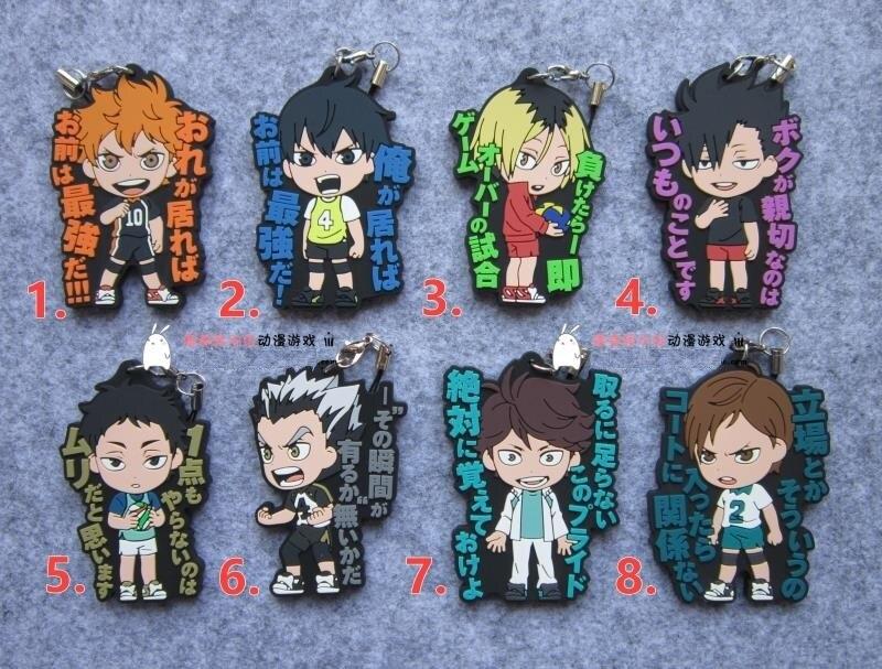 Haikyuu! Anime Oikawa Tooru Kuroo Tetsurou Akaashi Keiji Japanese Rubber Keychain anime haikyuu high school volleyball