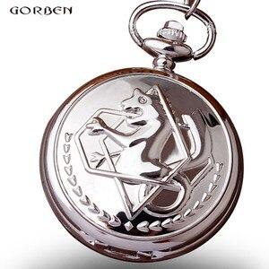 Vintage Fullmetal Alchemist Silver Pocket Watch Men Edward Wlric Cosplay Anime Boys Girls Necklace Pendant Chain Pocket Watches