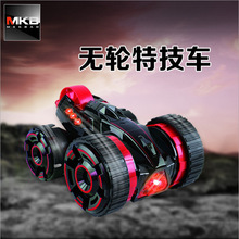 Five rounds stunt car,Children's toys remote control car, wireless electric remote control cars, model toys,