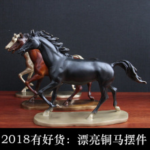 Happy Pony Living Room Home Crafts Housewarming Pure Copper Creative Gifts TV Cabinet Office Wine Cabinet Decorations Ornaments new chinese zen ceramic pure copper ornaments living room tv cabinet entrance crafts home model room soft decorations