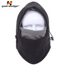 Winter Cycling Face Mask Cap Ski Motorcycle Balaclava Double-Layer Thermal Fleece Snowboard Hat Cold Headwear Bicycle Face Mask недорого