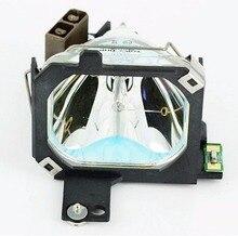Замена Лампы Проектора с Жильем для INFOCUS SP-LAMP-LP7P LP750