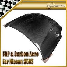 Для Nissan 350Z 07UP OEM из углеродного волокна капот Передняя крышка автомобиля Стайлинг