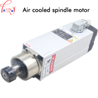 Air cooled high speed motor spindle ER25 3.5kw square air cooled spindle motor engraving machine accessories 220/380V 1PC