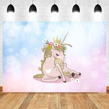 Neoback Horse Backdrop for Photography Birthday Party Baby Shower Photo Background Newborn Blue Pink Shiny Backdrops Printed