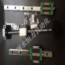 8 HBH20CA Square Linear guide наборы + 3x SFU1610-1200/1300 м + SFU1605-300mm Ballscrew наборы + 2 шт. sfc16-300mm + 4 scs16uu + 4sk16