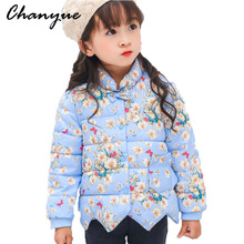 Chanyue Girls Jacket 2018 Spring Jacker For Girls Winter Coat Kids Warm Printing Children Outerwear Coat For Girls Clothes