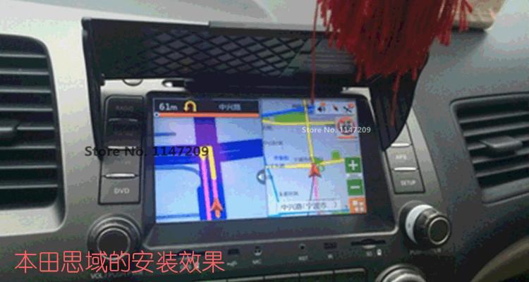 MG-GPSshade804 18