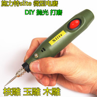 Slite P 500 8 Electric Engraving Pen Mini Electric Mini Drill Hand Drill Grinding Polished Engraving