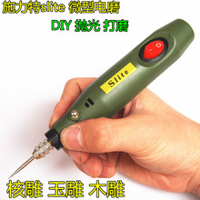 slite P-500-8 electric engraving pen mini electric mini drill hand drill grinding polished engraving machine free shipping