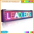 rgb P10 outdoor led display with programmable and scrolling message,  size 104cm(W)*24cm(H)