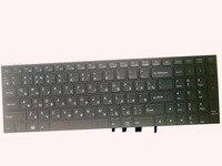 Russian RU Keyboard For CLEVO Hasee Z7 I7 D2 R2 Z7M Z8 Z6 I7 Black