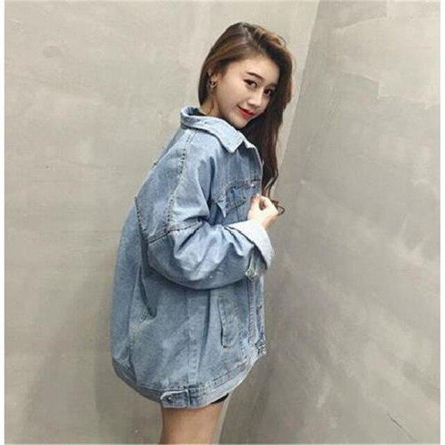 סתיו נשים רופף בסיסי מעילי נקבה ג 'ינס מעיל Feminino Slim ינס ענקיות מפציץ Streetwear