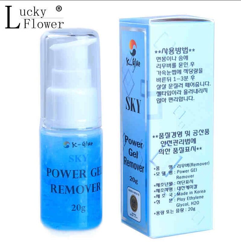 Stars Colors 20g blue gel strong Effect eyelash glue Mercury press type head eyelash glue Extremely Gentle Adhesive Remover