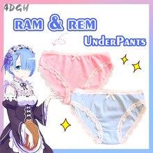 Women's Striped Panties Lace Underpants Anime Ram & Rem Copl